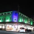 Photos: 湊川のパチンコ店