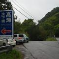 Photos: 高瀬沈下橋_02