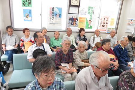 兵庫県政を考えるつどい参加者