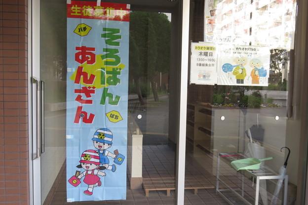 HAT脇の浜 そろばん教室_01