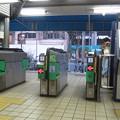 花隈駅改札内側
