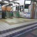 花隈駅改札 スロープ設置