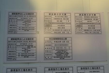 神戸アイセンター新築_05