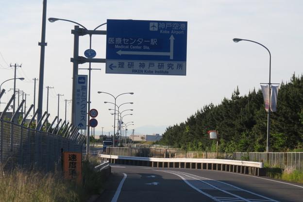 神戸空港への道_02