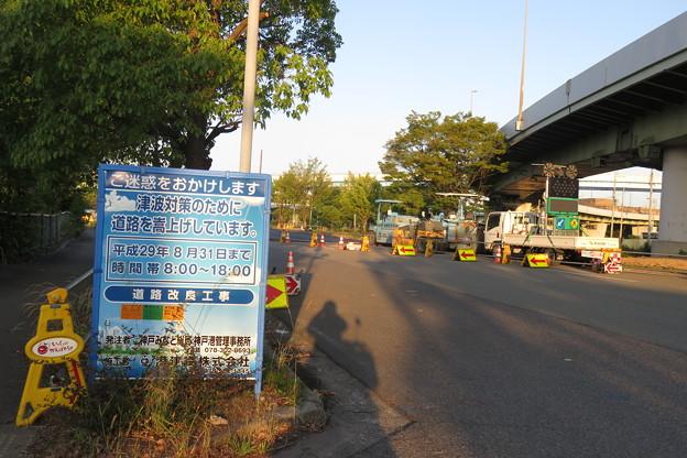 ポートアイランド 津波対策工事_02