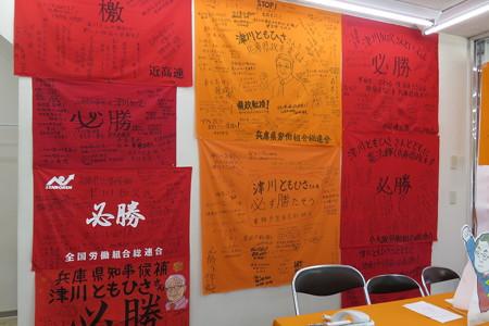 県知事選挙 激_01