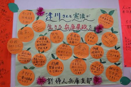 県知事選挙 激_03