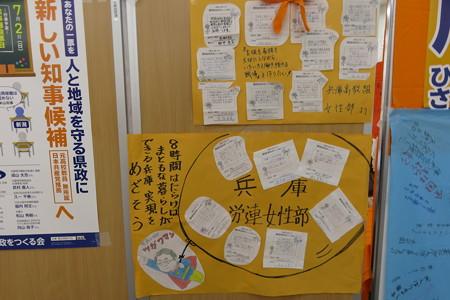県知事選挙 激_06