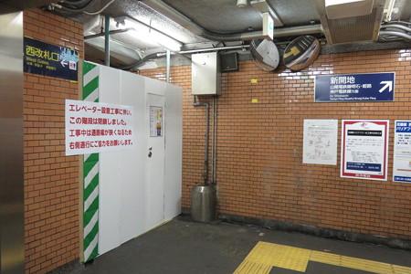 花隈駅バリアフリー化工事_02