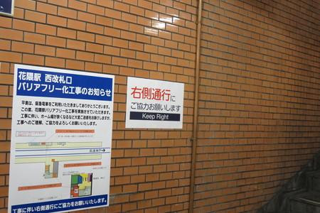 花隈駅バリアフリー化工事_03