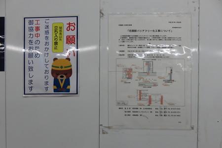 花隈駅バリアフリー化工事_04