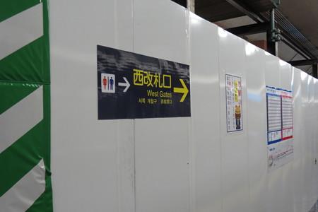 花隈駅バリアフリー化工事_06