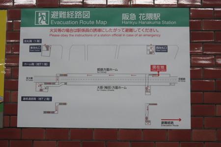 花隈駅バリアフリー化工事_07