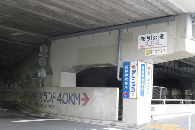 新神戸駅の南入口_02