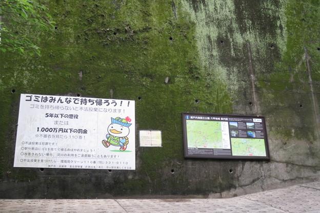 布引滝への道案内_01