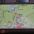 布引滝への道案内_02
