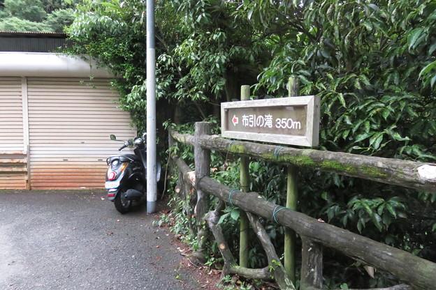 布引滝への道_01