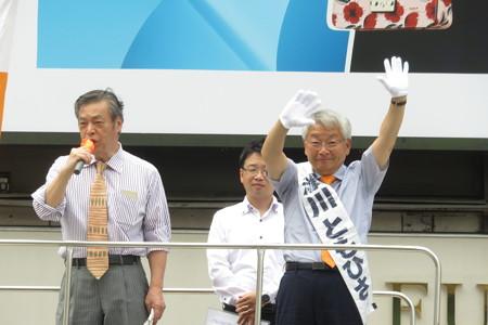 こくた恵二 演説