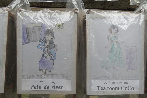 熊野神社 絵あんどん_02