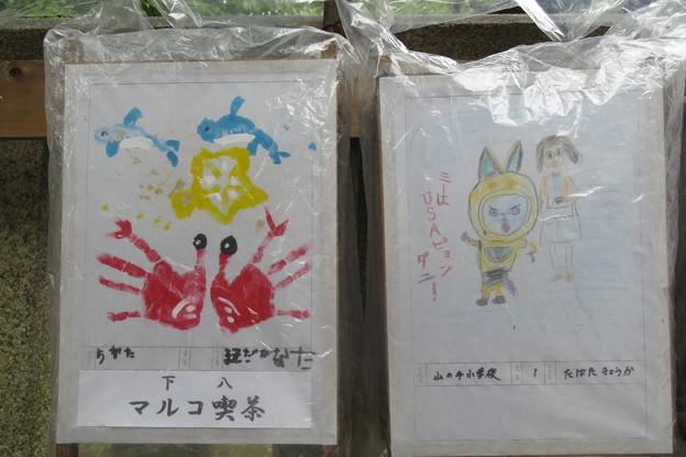 熊野神社 絵あんどん_03