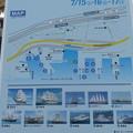 Photos: 帆船フェルティバル_02