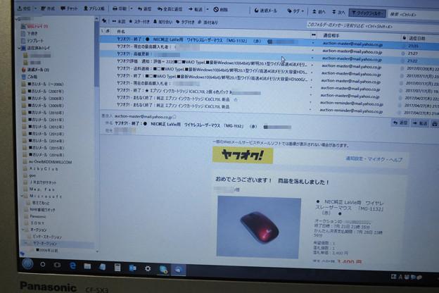 マウス 縦スクロールがスムーズ_01