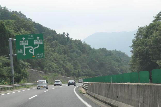 広島北JCT_01
