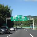 広島JCT_02