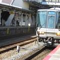 近江八幡駅 ホームにて