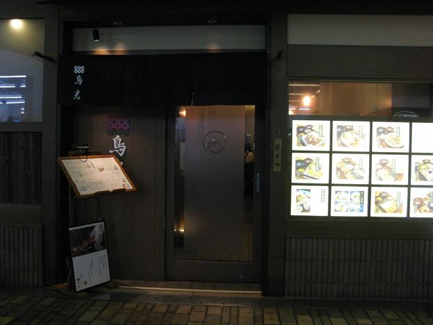 鳥光 お店_02