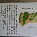 写真: 阿哲台の鍾乳洞