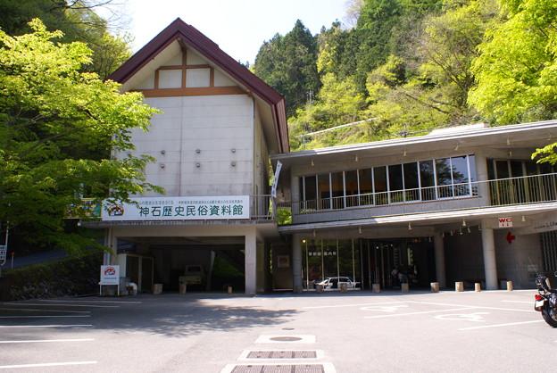 08_神石町歴史民俗資料館_001