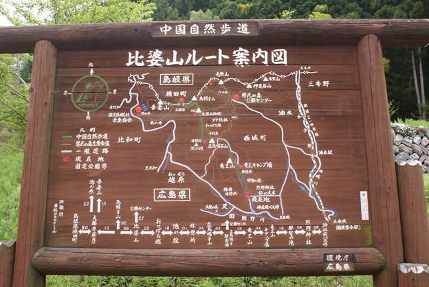01_比婆山案内図