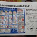 01_新婦人の紙芝居_05