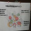 01_新婦人の紙芝居_08