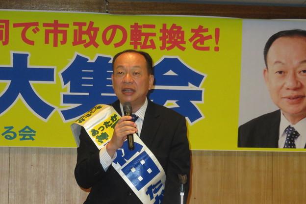 09_松田予定候補の訴え_04