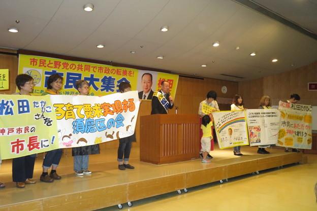 09_松田予定候補の訴え_13