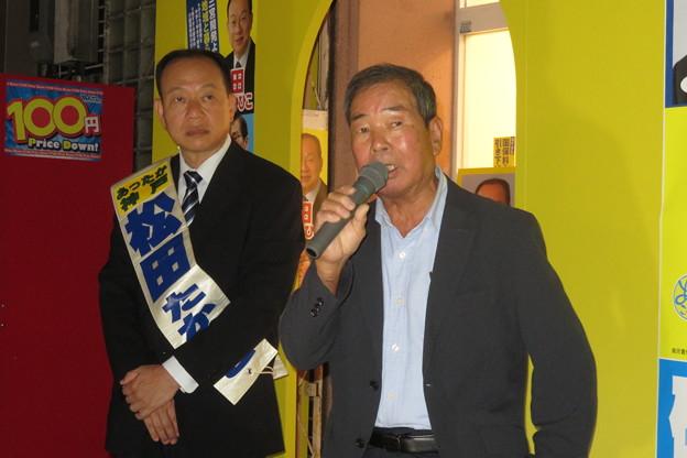 兵庫県商工団体連合会