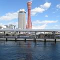写真: ポートタワー_01