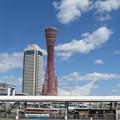 写真: ポートタワー_02
