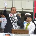神戸市長候補 松田たかひこ