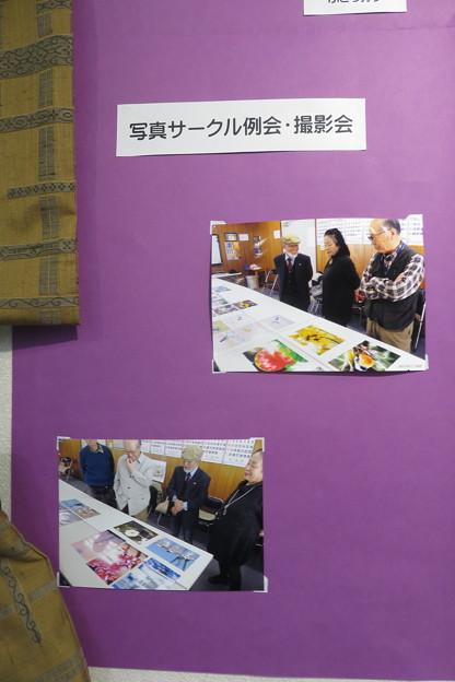 文化作品展 中央支部の取り組み_03