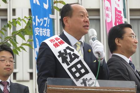 大丸前 松田たかひこ訴え(神戸市長選挙)
