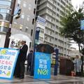 日本共産党 プラスター宣伝_03