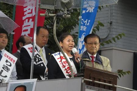 神戸市議候補 大野さとみ訴え