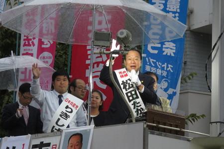 神戸市長候補 松田たかひこ訴え