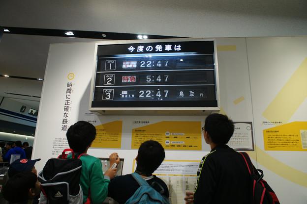 次の列車案内盤