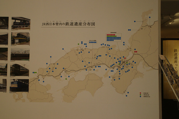 鉄道遺産_01