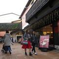 Photos: モザイクを歩く_01