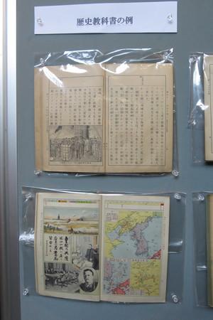 戦争展 戦争中の教科書_05